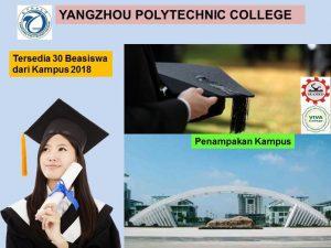 Beasiswa kuliah di Yangzhou Polytechnic College China tahun 2018