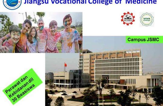 beasiswa kuliah di Jiangsu Vocational College of Medicine China 2018