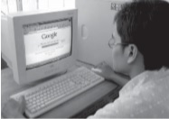 Penguasaan jalur informasi menjadi faktor internal perusahaan.