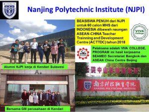 Beasiswa Kuliah di Nanjing Polytechnic Institute China Jenjang D3