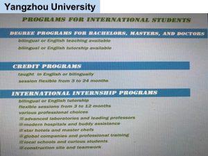 syarat Beasiswa Kuliah di Yangzhou University China Jenjang D3