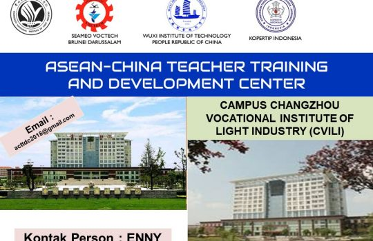Beasiswa Manajemen Perhotelan Changzhou Vocational Institute of Light Industry CVILI