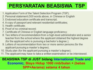 syarat pendaftaran beasiswa s1 TSP JIANGSU UNIVERSiTY OF TECHNOLOGY JSuT Changzhou
